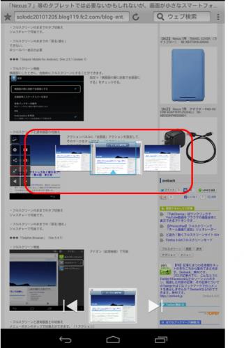 BRS023_convert_20130512065601.png
