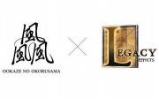 logo_white_20140114214707526.jpg