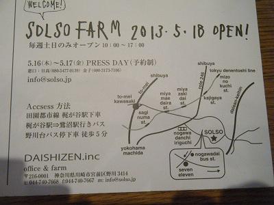 ■DSCF2156