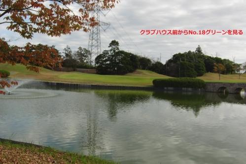 2014.11.3 霞南GC-1