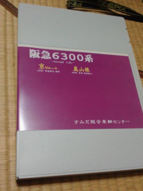 2013040518590000.jpg