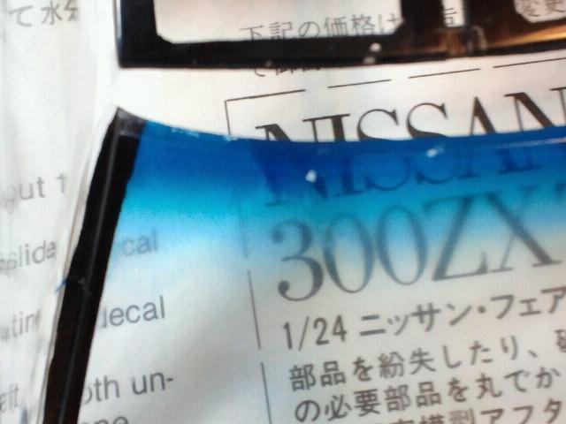 2013071115050001.jpg