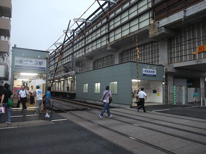 Khikifune1.jpg