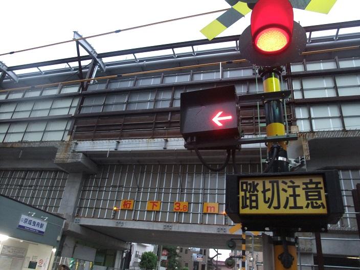 Khikifune3.jpg