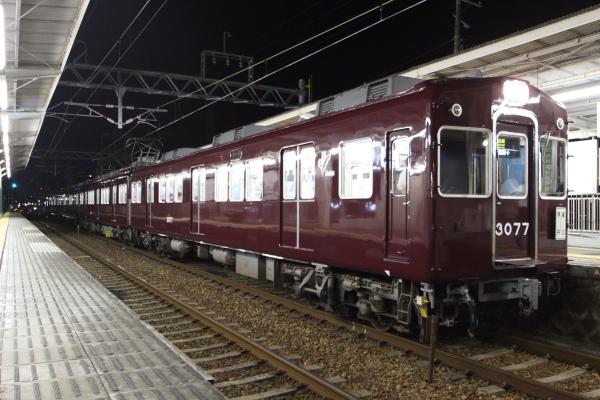 DPP_1217.jpg