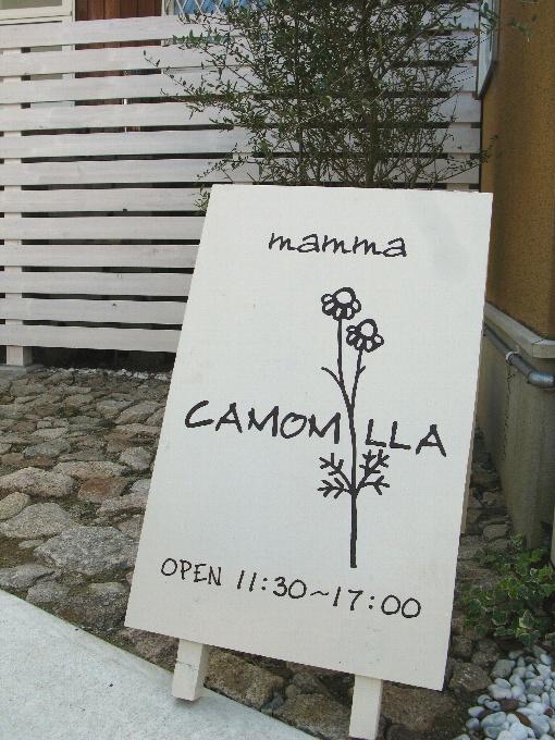 2013-11-6MammaRitsuko.jpg