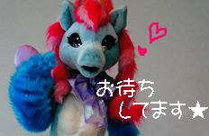 toytoy1_20130906172958ccb.jpg