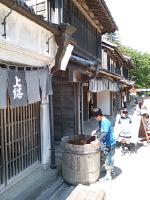 房総の村_水樽