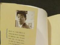 明石洋子さん祝賀会_韓国語マンガ「ありのままの子育て」PF