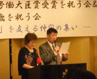 明石洋子さん祝賀会_明石さん親子挨拶