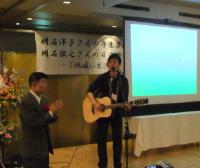 明石洋子さん祝賀会_てっちゃんソング1