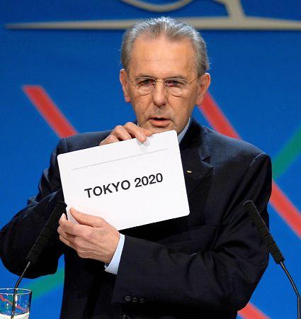 東京五輪開催決定