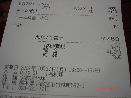 カラオケ24