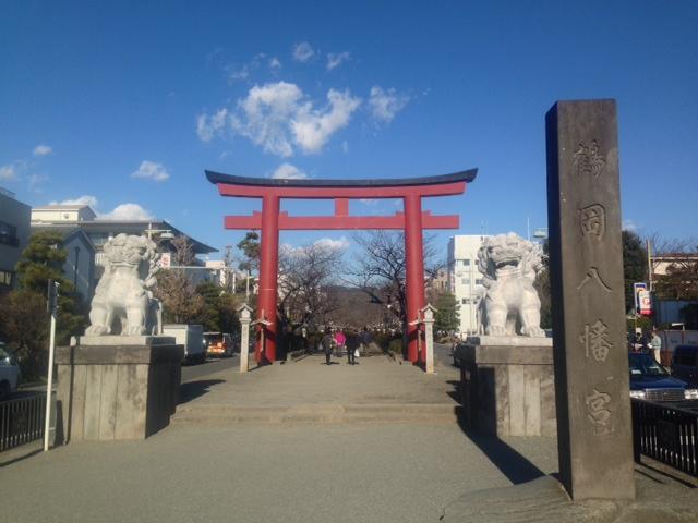 鎌倉時代①