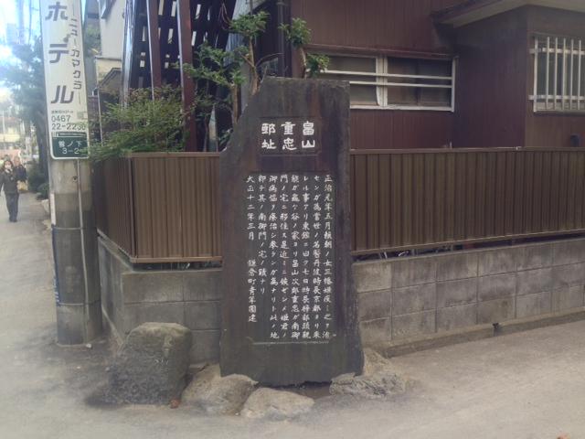 鎌倉時代⑤