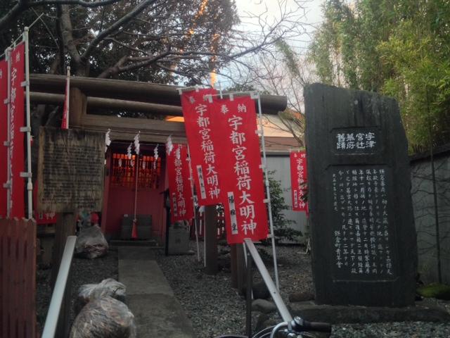 鎌倉幕府跡を歩く - 趣味の部屋