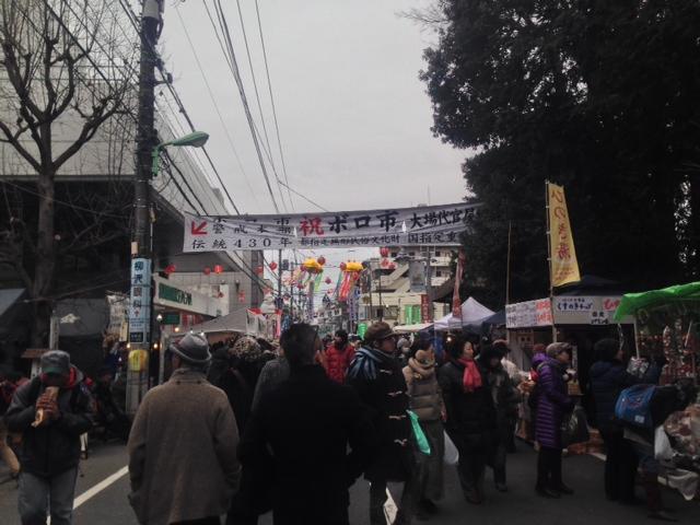世田谷ボロ市2014①