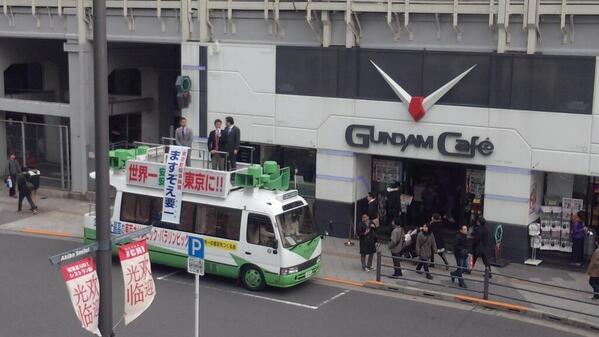 舛添選挙演説22
