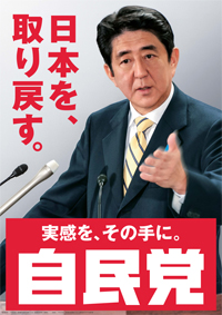 2013_poster01.jpg