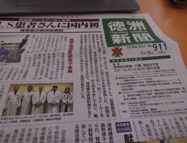 CIMG4615_R.jpg