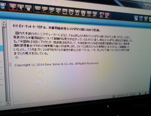 IMG_20140109_083251.jpg