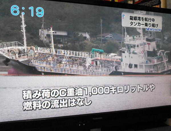 NCM_0096.jpg