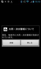 Screenshot_2013-12-17-15-10-16.png