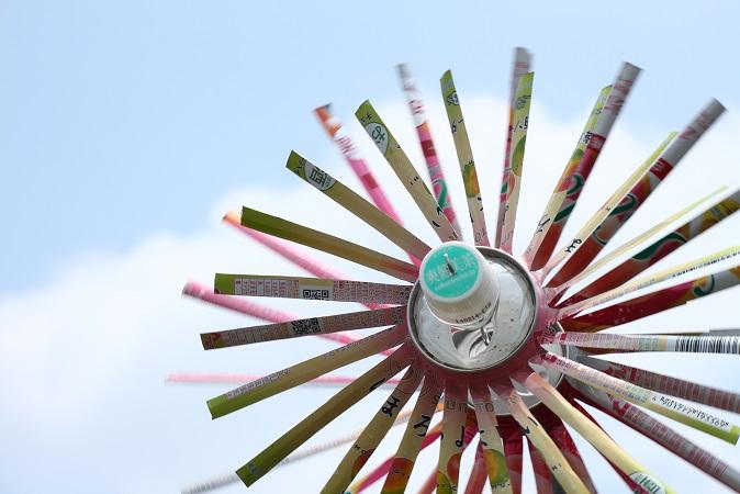 20130727風車a