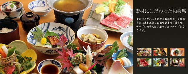 623奈良屋食事