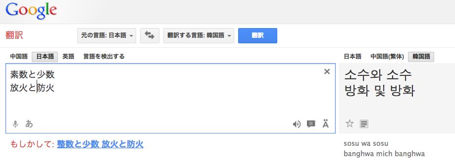 709翻訳ハングル