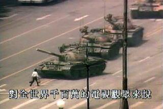 710戦車
