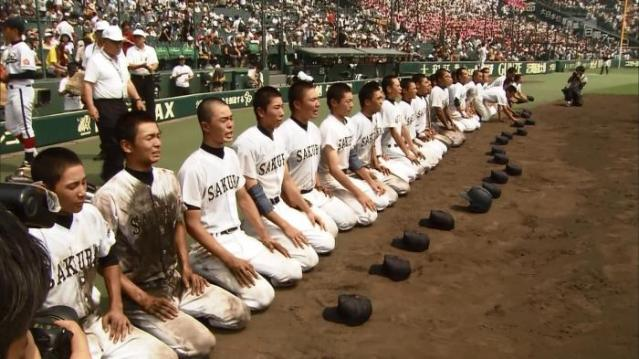 816高校野球2