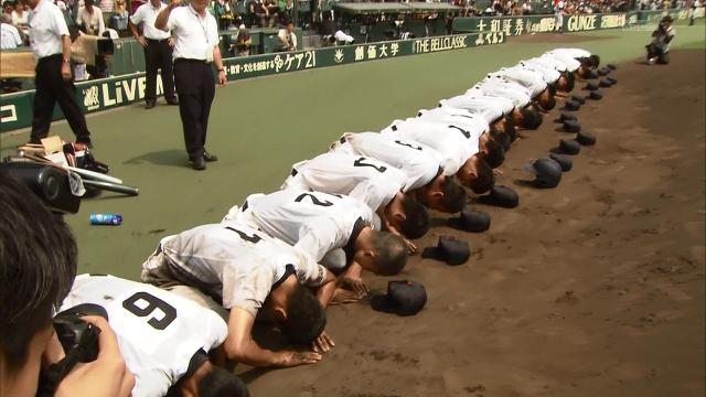 816高校野球3