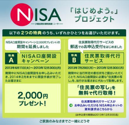 0930三井