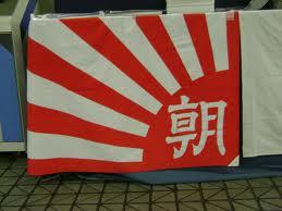 1002旭日旗