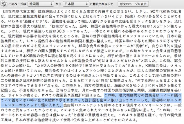 1029翻訳