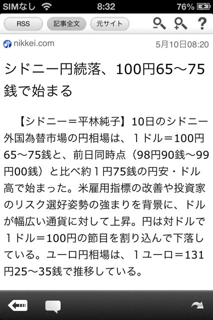 IMG_4428.jpg