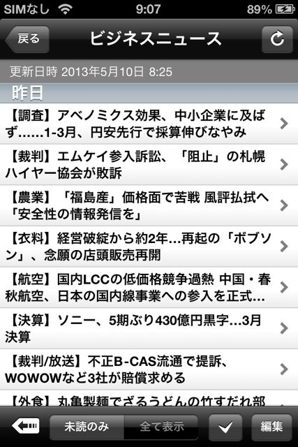 IMG_4432.jpg