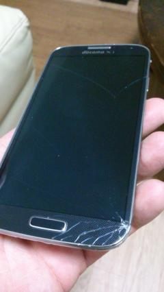 galaxys4_crash01.jpg