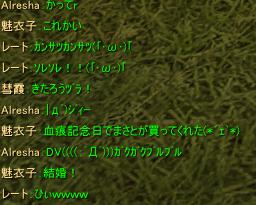 DVふうふ((((((((((゚Д゚))))))))))