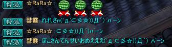 ('д'⊂彡☆))Д´) パーン