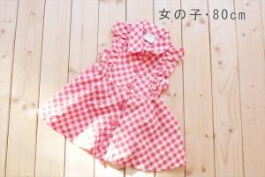 衣装文字_R