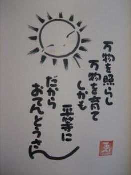 IMG_6529.jpg