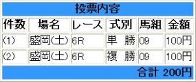 20130817ジョリファム