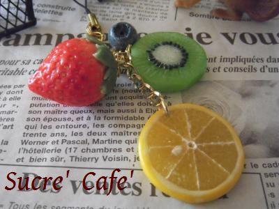 フルーツS2