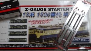 DSC00060S.jpg