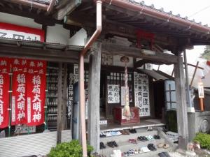 上行寺入口
