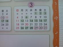 杉山綾子ピアノ教室のブログ-HI3F0014.jpg