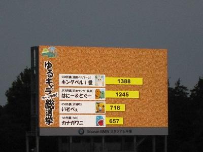 130825-3