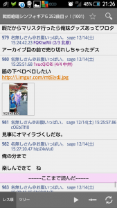 Screenshot_2013-12-14-21-26-20.png